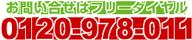 埼玉県の外壁塗装ならエムズリノベーション。屋根塗装、外壁・キッチン等のリフォームお任せ下さい
